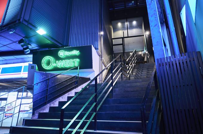 TSUTAYA O-WEST