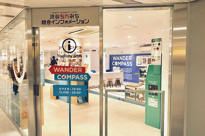 WANDER COMPASS SHIBUYA(ワンダーコンパス渋谷)